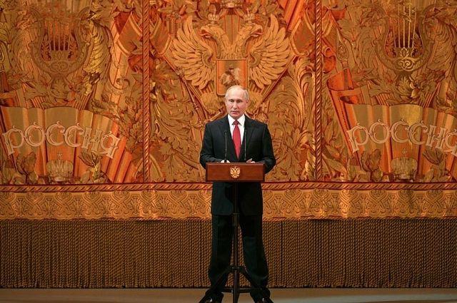 Путин рассказал о своих планах на новогодние праздники