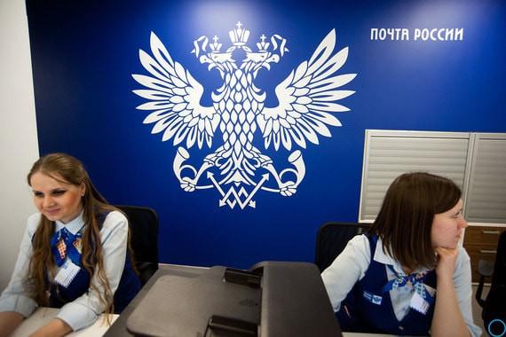 Почта России: график работы в новогодние каникулы: как работает Почта России январь 2019, когда выходные, когда рабочие дни