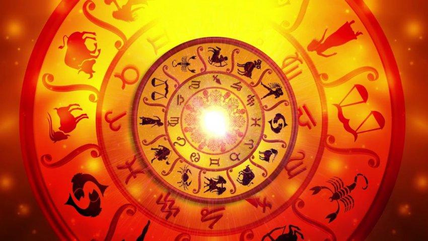 Ежедневный гороскоп на 30 декабря 2018 года для всех знаков зодиака