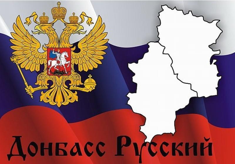 Новости России — сегодня 1 января 2019