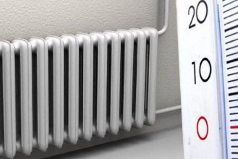 Тарифы на отопление в Украине выросли на 16,6% с 1 января 2019 года