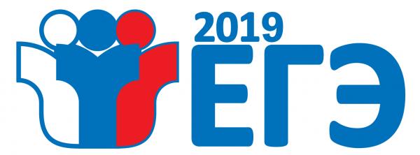 Изменения в ЕГЭ по истории в 2019 году