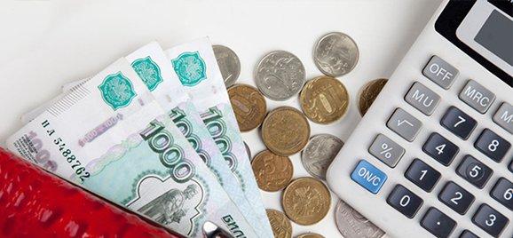 Положено ли ЕДВ 3300 рублей неработающим пенсионерам в 2019 году