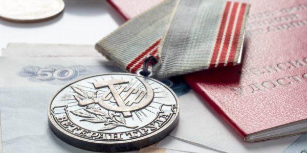 Какие льготы федерального значения положены ветеранам труда в 2019 году