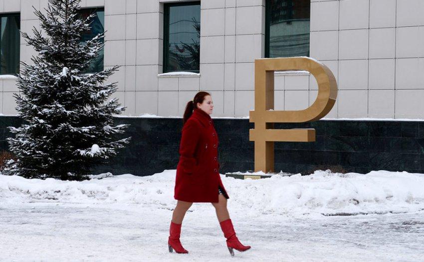 Курс валют сегодня 1 января 2019: ЦБ РФ — новогодний курс рубля, прогноз экспертов