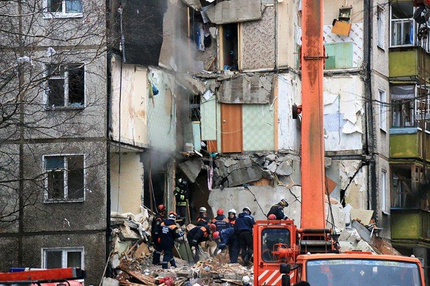 Причиной взрыва в Магнитогорске могли быть лже-газовики