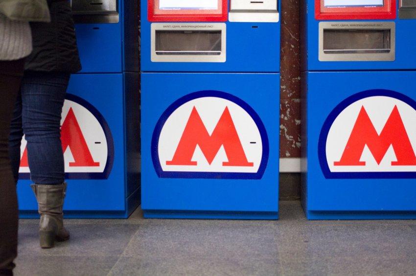 Стоимость проезда в метро Москвы с 1 января 2019 года