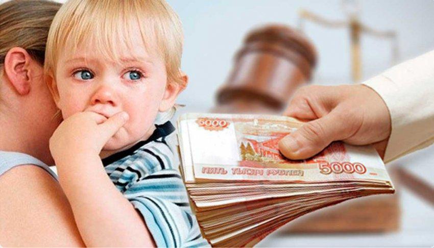 Каков размер алиментов на одного ребенка? Источник: http://semeinoe-pravo.net/alimenty-na-1-rebenka/
