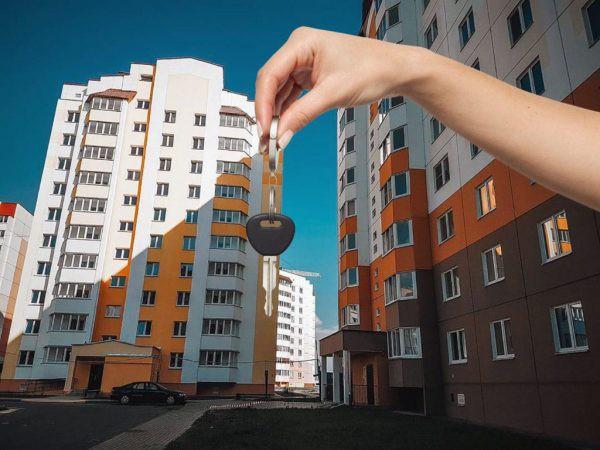 Список документов для возврата 13% с покупки квартиры