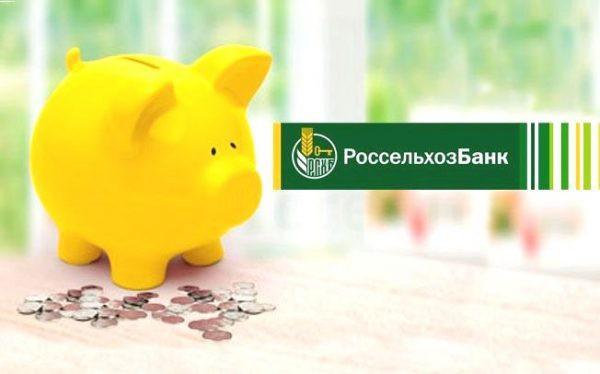 Изображение - Россельхозбанк вклады для пенсионеров 15499245685rosselhozbank-vklady-dlya-pensionerov-e1549837055112