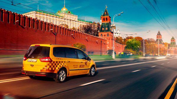 Бесплатный проезд в 2019 году для льготников Москвы