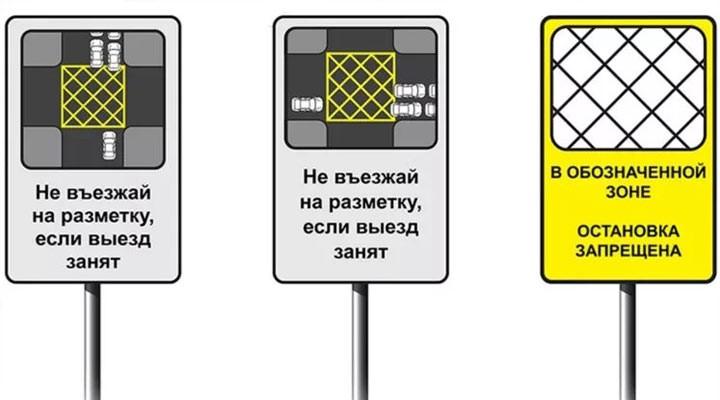 С 1 марта 2019 года в России появился новый штраф в 1000 рублей