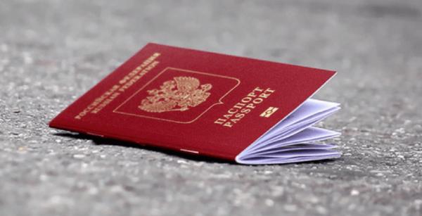 Что делать при утери паспорта в 2019 году