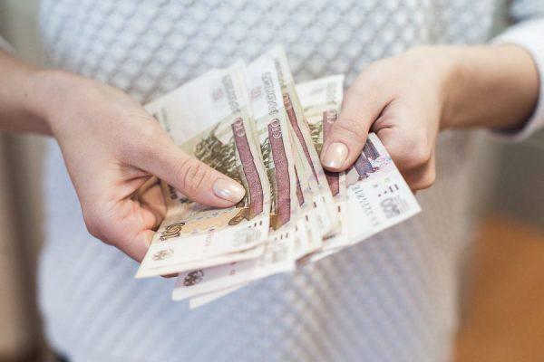 Свежие новости об оплате больничного листа в 2019 году