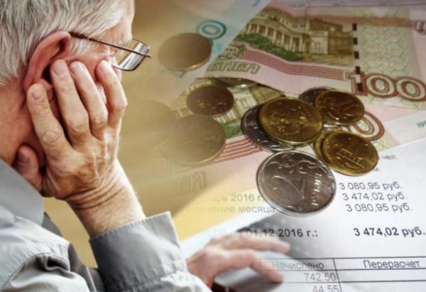 Льготы пенсионерам после 80 лет в 2019 году