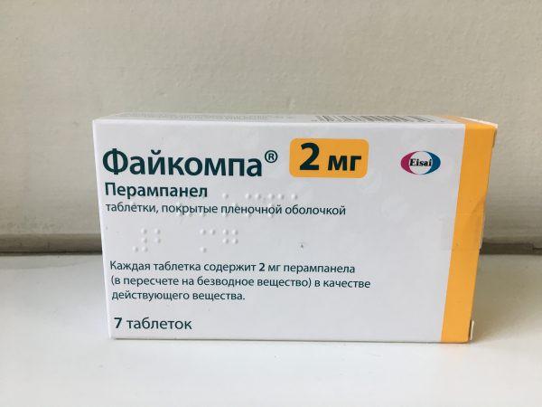 Список льготных лекарств по федеральной льготе на 2019 год