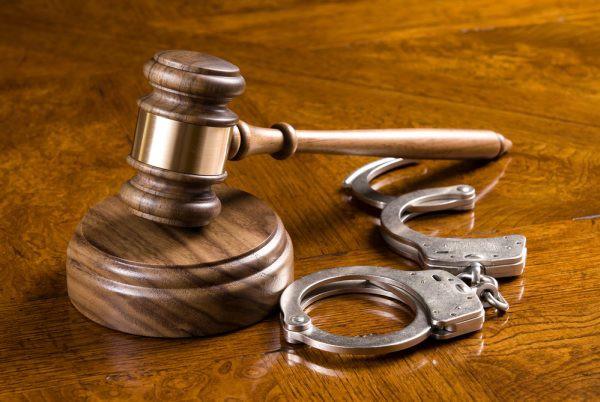 Амнистия 2019 года в России по уголовным делам