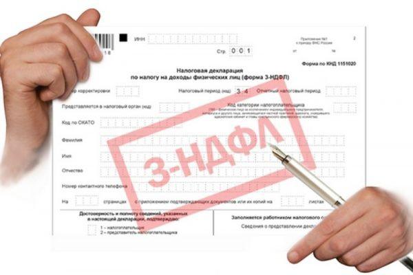 До какого числа можно сдавать декларацию 3 ндфл электронная сдача отчетности с помесячной оплатой