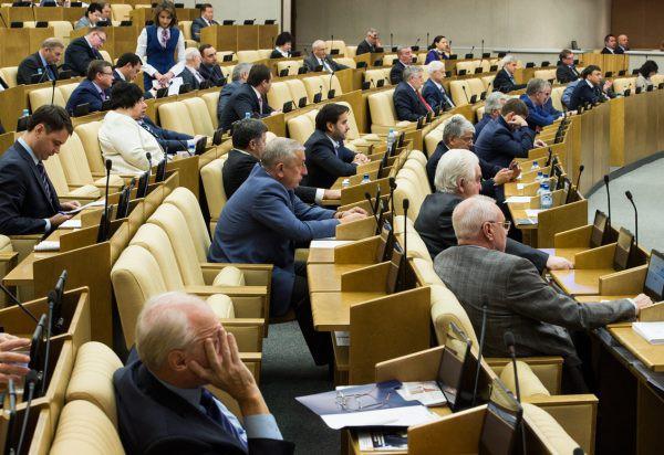 Сокращение госслужащих в 2019 году в России
