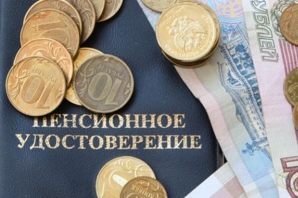 Федеральный бюджет на 2019 год