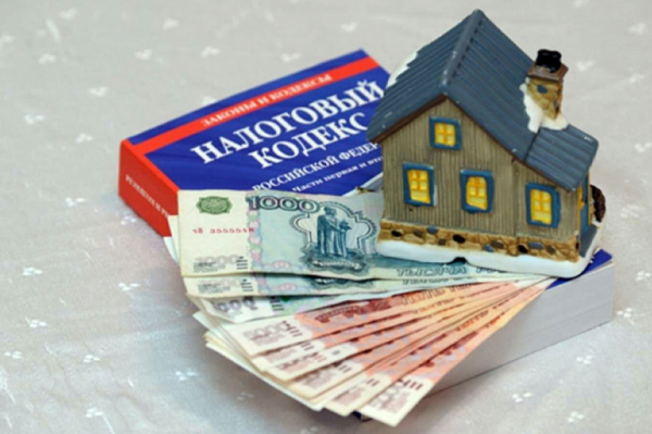 Ставки налога на имущество в 2019 году для юридических лиц