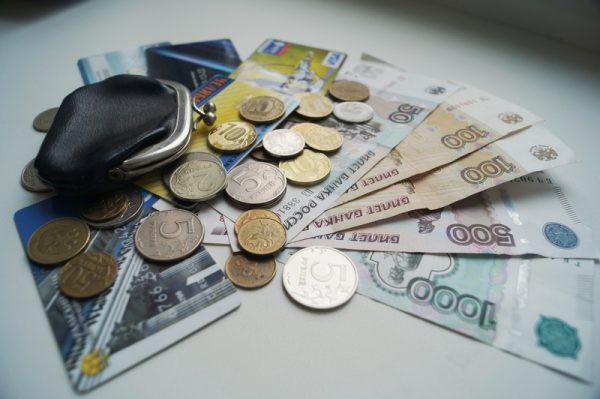 Прожиточный минимум в Санкт-Петербурге на 2019 год