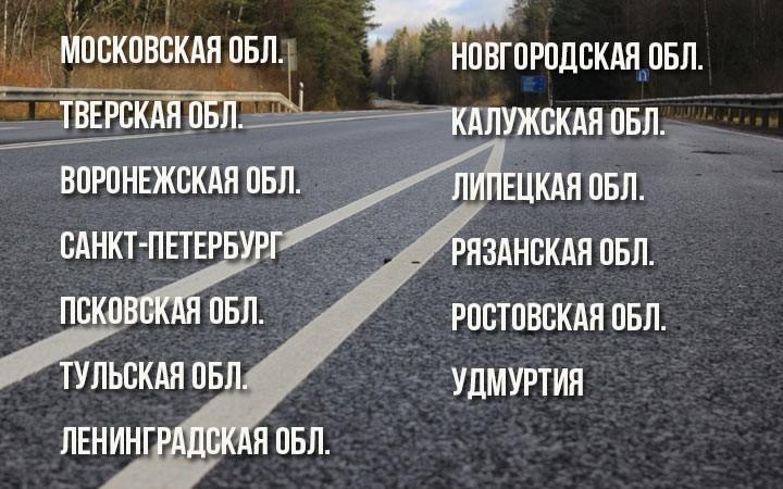 В России появится новый штраф на 2500 рублей