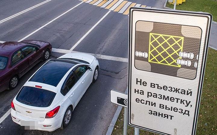 С 1 мая 2019 года в России появился новый знак