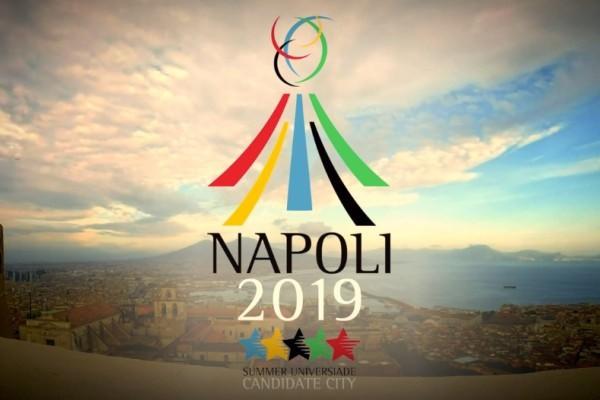 Универсиада 2019 в Неаполе: медальный зачет, расписание, результаты, на каком месте Россия