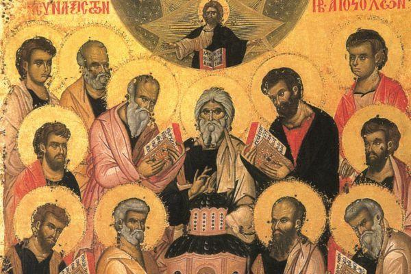 Какой сегодня праздник, 13.07.2019: церковный праздник по православному календарю сегодня, 13 июля
