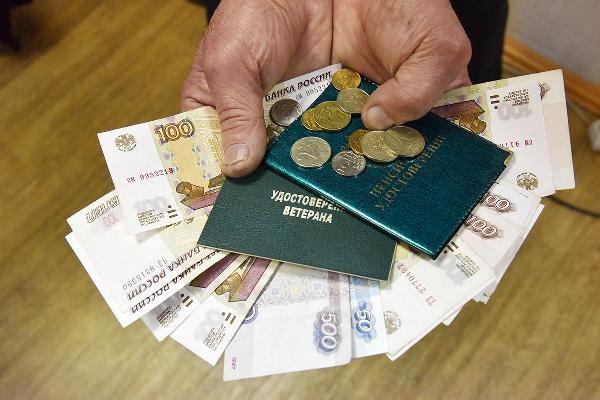 Повышение пенсий работающим пенсионерам с 1 августа 2019: последние новости, на сколько подняли пенсии