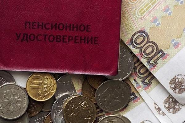 Эксперты рассказали об обратном эффекте пенсионной реформы