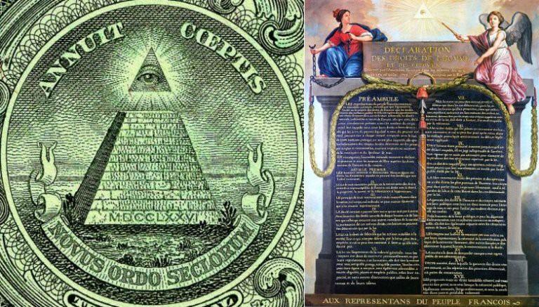 Одноглазый знак или всевидящее око в оккультизме