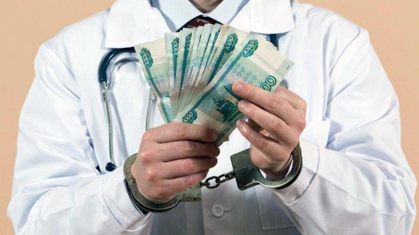 Зарплата медиков в 2020 году будет начисляться по новым правилам