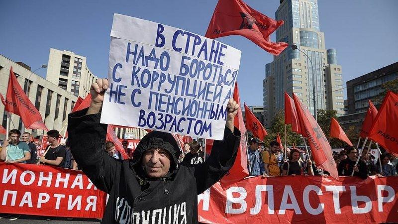 Россияне крайне негативно относятся к повышению пенсионного возраста