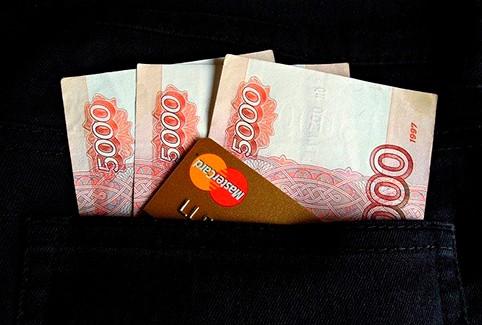 Где взять беспроцентный кредит — 11 способов