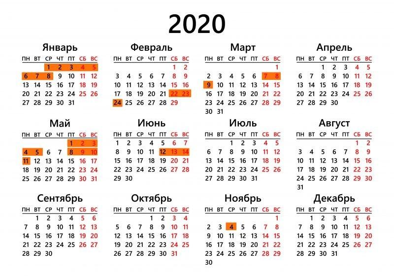 отличием картинка календарь на 2020 год с праздниками и выходными местные жители дали