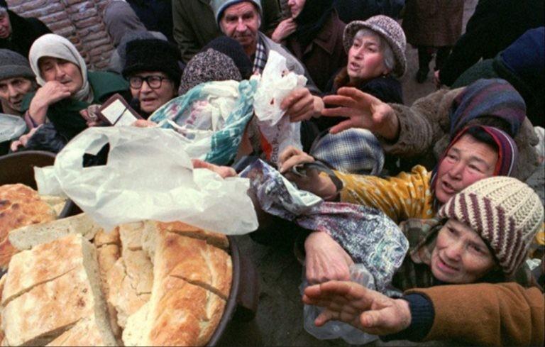бедность в россии события