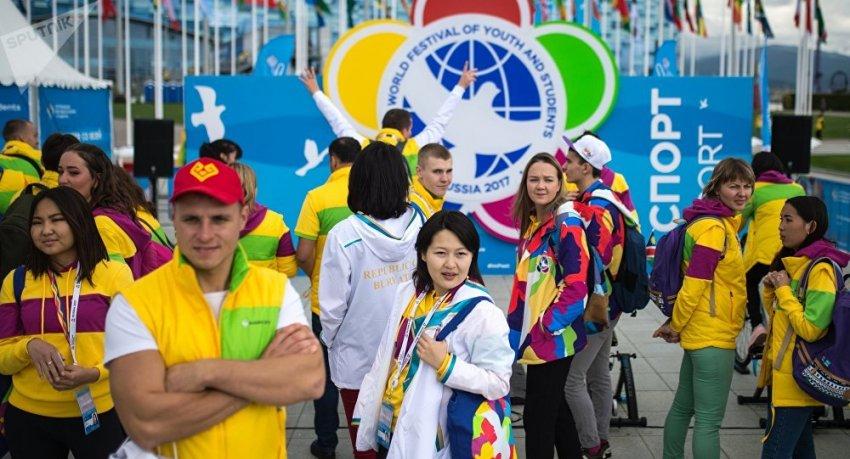 День молодежи 10 ноября 2019 года утвержден международной организацией
