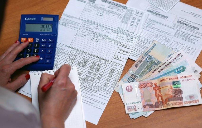 Единую платежку за ЖКХ могут ввести в России в 2019 году