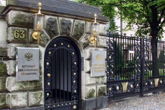Москва ответит зеркально на высылку двух российских дипломатов из Германии