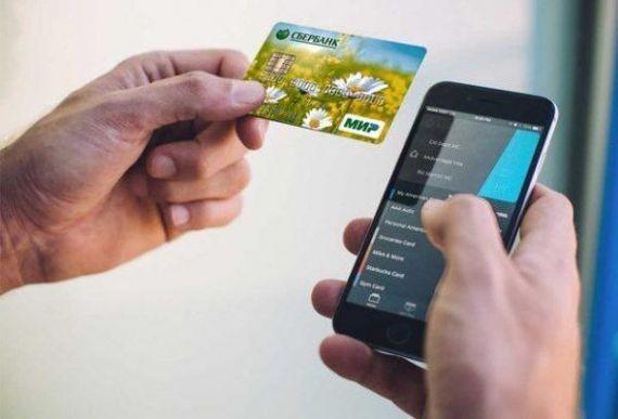 В России могут ввести новый метод борьбы с телефонными мошенниками