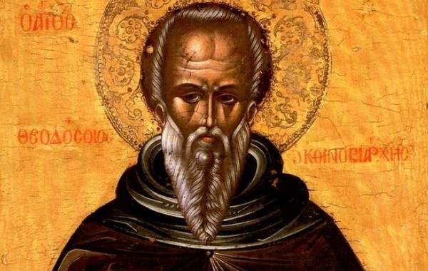 24 января 2020 года отмечается праздник Федосеев день