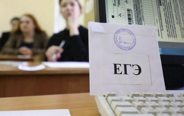 В Госдуме рассмотрят возможность отмены ЕГЭ