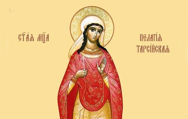17 мая отмечается церковный праздник
