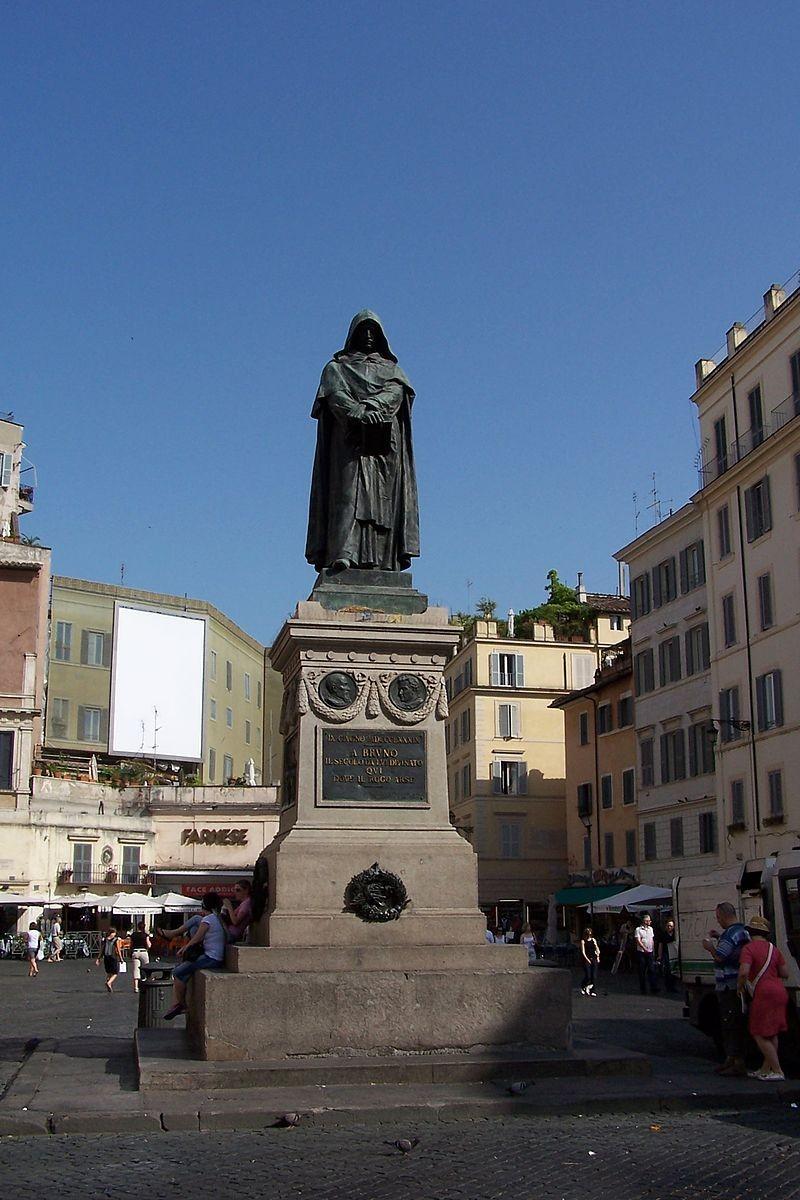 Космология Джордано Бруно: предшественники и последователи