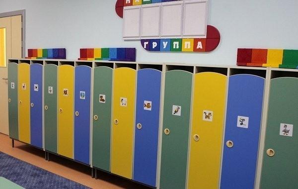 В Москве с 23 июня возобновят работу детские сады