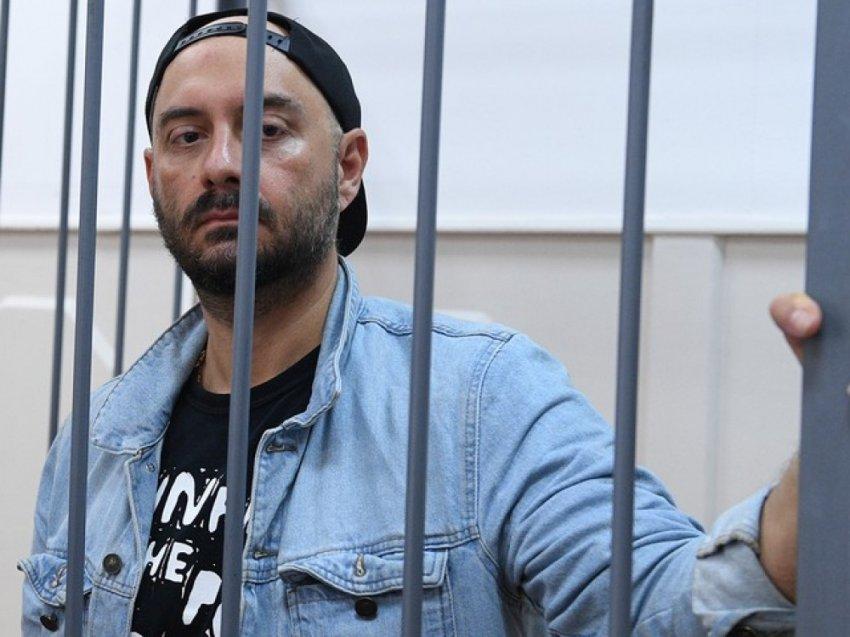 Выдуманные мероприятия: 129 украденных миллионов рублей по делу Серебреникова