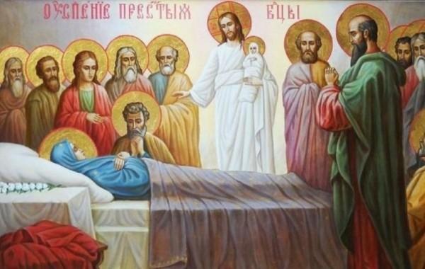 28 августа отмечается несколько церковных праздников