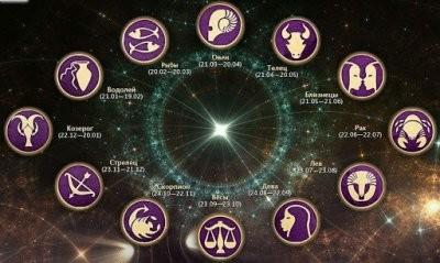 Астрологи назвали 4 знака зодиака, для которых вторая половина сентября будет удачной